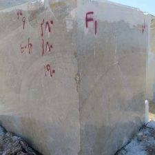 مرمریت خاکستری ریواش (Rivash Grey Marble) (کپی)
