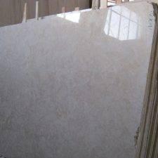 سنگ مرمریت کرم تکاب (Takab Cream Marble)