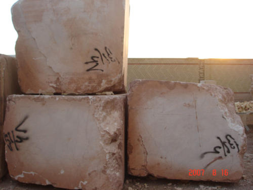 انبار کوپ سنگ های طبیعی
